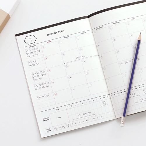 [단독40%할인]아이코닉 스터디에이드 [1개월]