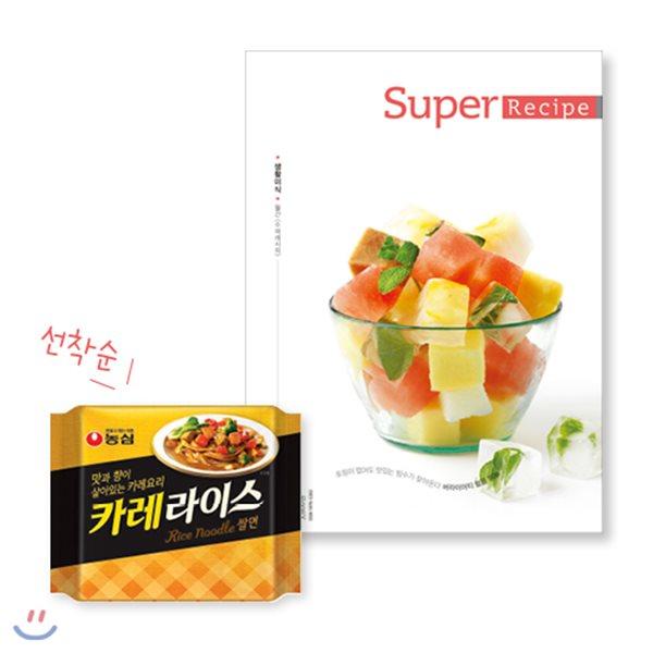 수퍼레시피 super recipe (월간) : 7월 [2017]