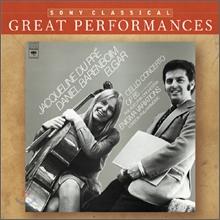 Jacqueline Du Pre 엘가: 첼로 협주곡 - 자클린 뒤 프레 (Elgar: Cello Concerto)