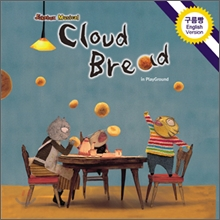 ������ ������ ������� (Cloud Bread In Playground) OST