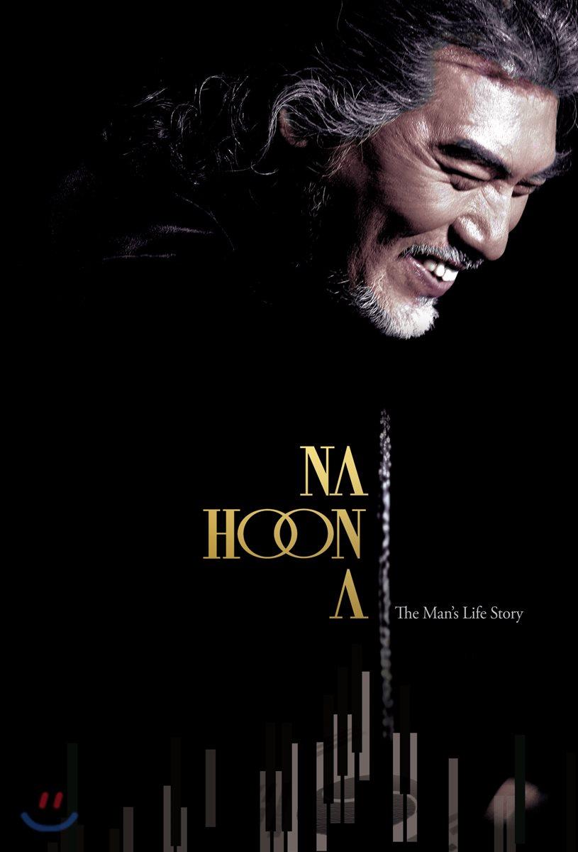 나훈아 - The Man's Life Story [화보형 CD]