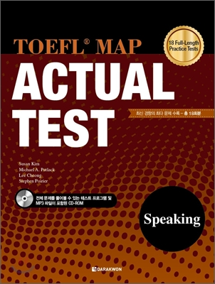 TOEFL MAP ACTUAL TEST Speaking