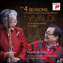 양혜숙 - 비발디: 사계, 플루트 협주곡 1 & 3번 (Vivaldi: The Four Seasons & Concertos for Flute & Orchestra)