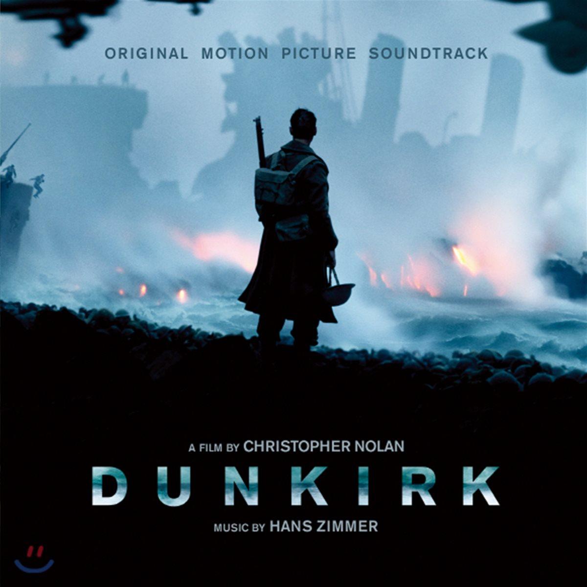 덩케르크 영화음악 (Dunkirk OST by Hans Zimmer 한스 짐머)