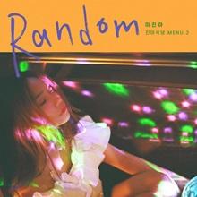 이진아 - 미니앨범 2집 : Random