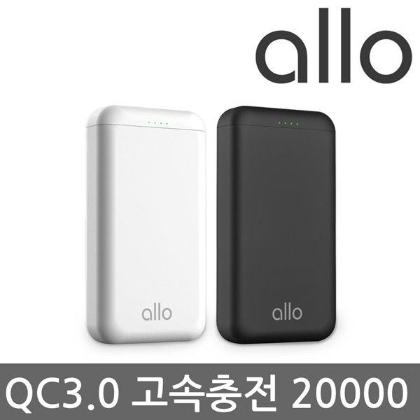 QC3.0 4세대스마트 고속충전 보조배터리 20000mAh 퀵차지 1000iQC 3.0
