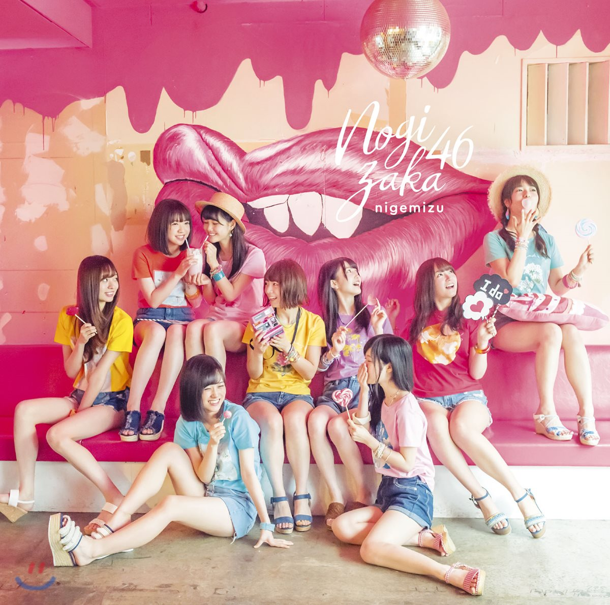 Nogizaka46 - 신기루 (逃げ水) 노기자카46 18번째 싱글 앨범