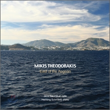 Mikis Theodorakis - East Of The Aegean (�������� ����)