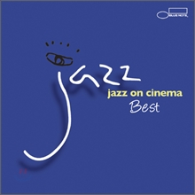 Jazz On Cinema: Best (���� �� �ó׸� ����Ʈ)