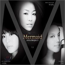 디바 프로젝트 (Diva Project) : 박정현, 소향, 이영현