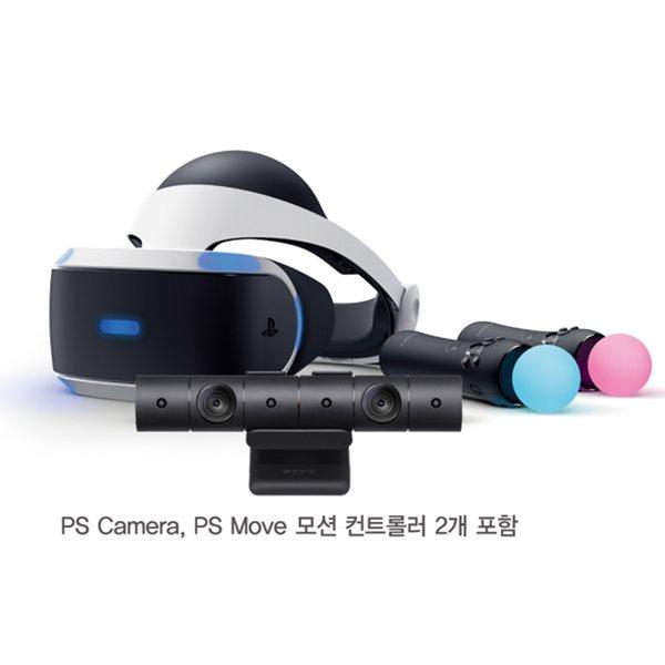 PlayStation VR with Camera + Move 컨트롤러 (3번set)