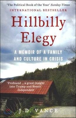 Hillbilly Elegy (영국판)