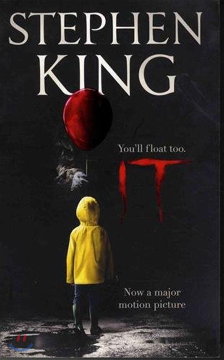 It : 영화 '그것' 스티븐킹 원작소설 (영국판)