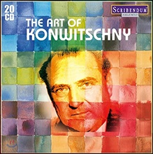 프란츠 콘비츠니의 예술 (The Art of Franz Konwitschny)