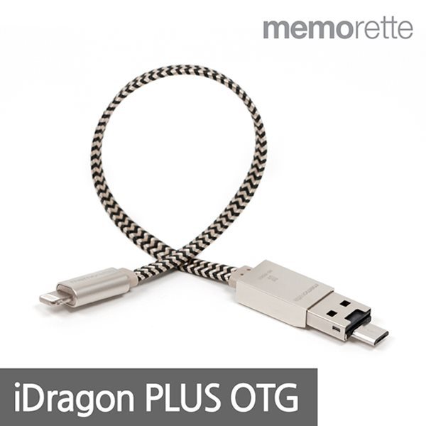 [무료배송][메모렛] 멀티 OTG USB iDragon PLUS 16G 안드로이드폰 아이폰 겸용 (아이드래곤 플러스 16G)