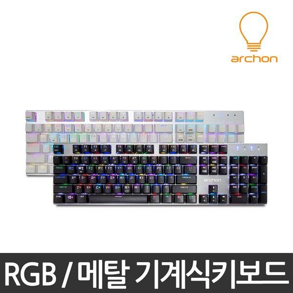 아콘 archon AK60 UltraVuty RGB 게이밍기계식키보드