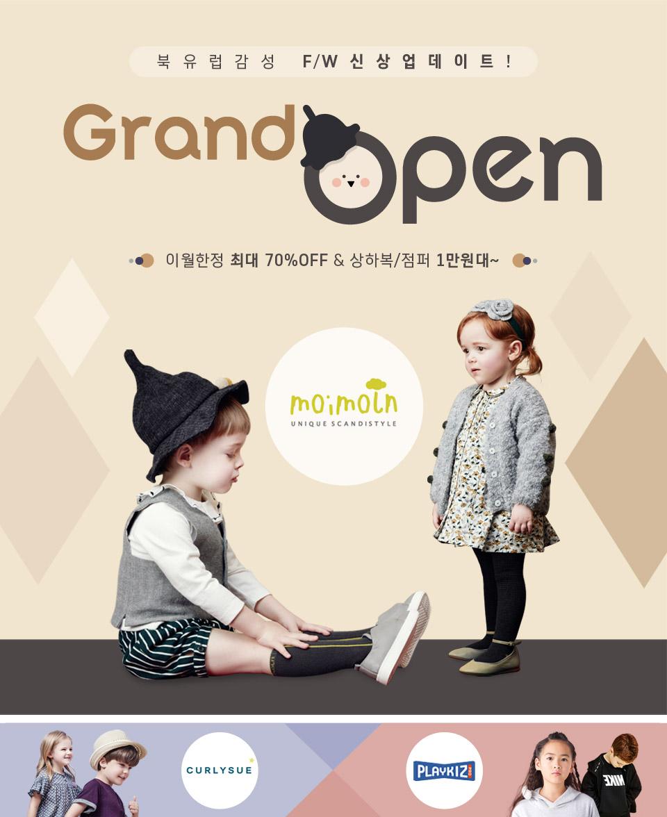 F/W GRAND OPEN