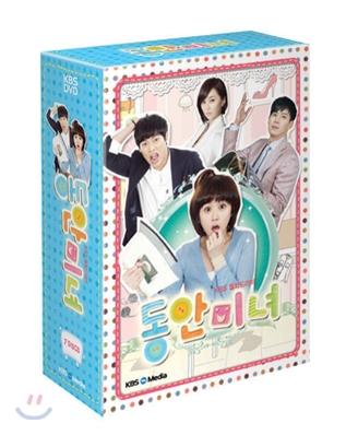 동안미녀 KBS 드라마