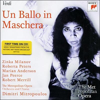 베르디 : 가면무도회 (Metropolitan Opera) - 마리아 앤더슨, 미트로풀로스
