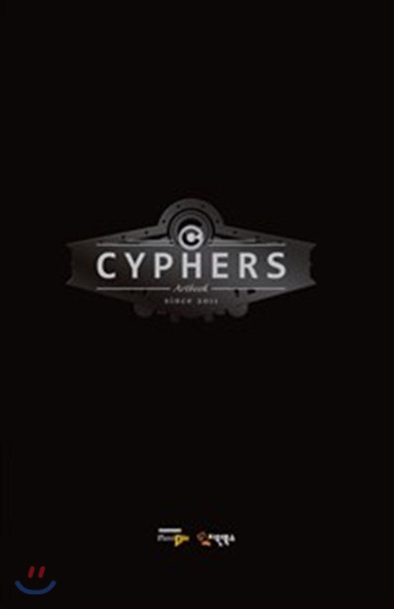 Cyphers Artbook 사이퍼즈 아트북