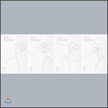 방탄소년단 (BTS) - 미니앨범 5집 : Love Yourself 承 'Her' [L+O+V+E 4종 SET]