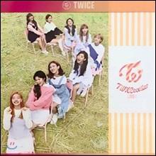 트와이스 (Twice) / TWICEcoaster : LANE 1 (3rd Mini Album/Apricot Ver/미개봉)