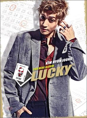 김현중 - 2nd 미니앨범: Lucky