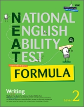 NEAT FORMULA 3�� Writing Level 2 (2013��)