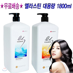 [] 1+1   ,  1800ml&#215;2