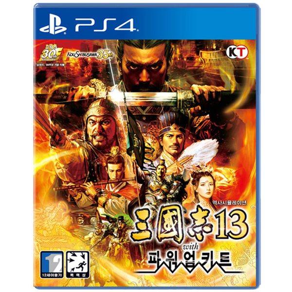 PS4 삼국지13 with 파워업키트 한글판 예약판매