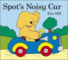 Spot's Noisy Car