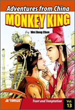 Monkey King 13 : Trust and Temptation