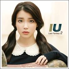 아이유 (IU) 2집 - Last Fantasy [일반반]