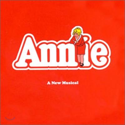 Annie: Original Broadway Cast Recording (뮤지컬 애니 오리지널 브로드웨이 캐스팅 레코딩)