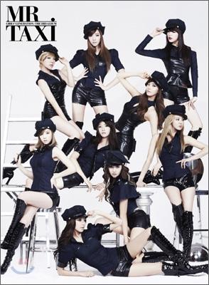 소녀시대 3집 - Mr. Taxi Ver.