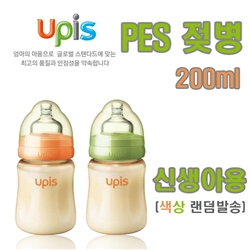  PES - (200ml)
