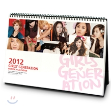  2012 Official Calendar ()