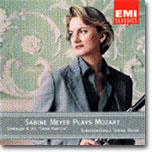 Mozart : Serenade No.10 K.361 : Sabine Meyer