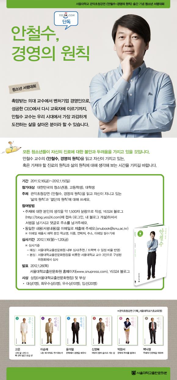 서평대회580수정.jpg