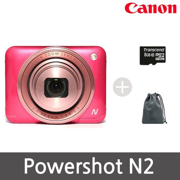 [캐논코리아정품] 캐논 카메라 POWERSHOT N2+SDHC 8GB+파우치