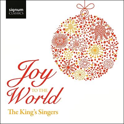 King's Singers 킹스 싱어즈 크리스마스 캐럴 (Joy to the World)