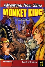 Monkey King 18 : Bands of Brothers