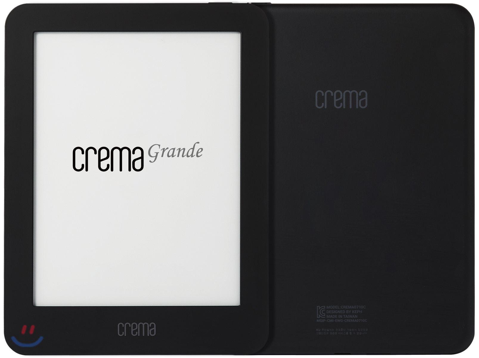예스24 크레마 그랑데 (crema grande) : 블랙