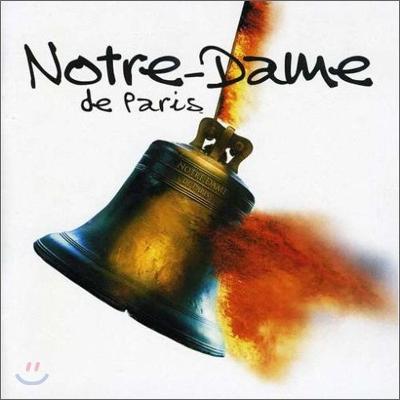 Notre Dame De Paris (뮤지컬 노트르담 드 파리) OST