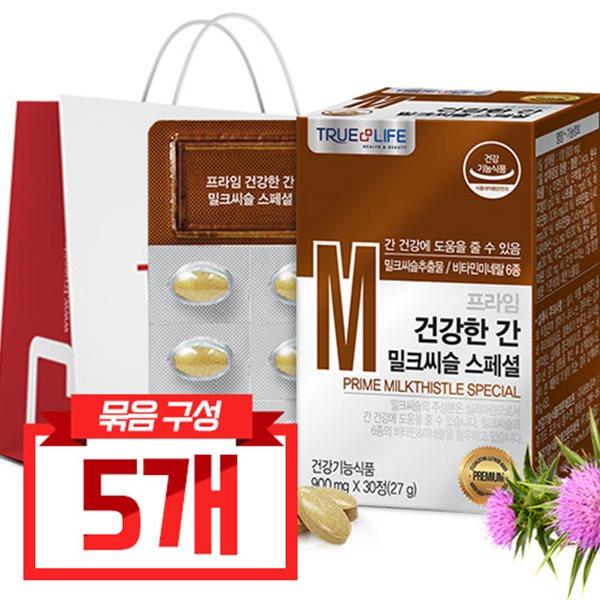 트루앤라이프 프라임 건강한 간 밀크씨슬 스페셜 5개 + 레드쇼핑백