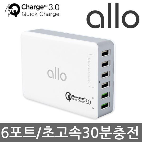 [알로]6포트 퀄컴 QC3.0 초고속 멀티충전기 allo UC601QC3