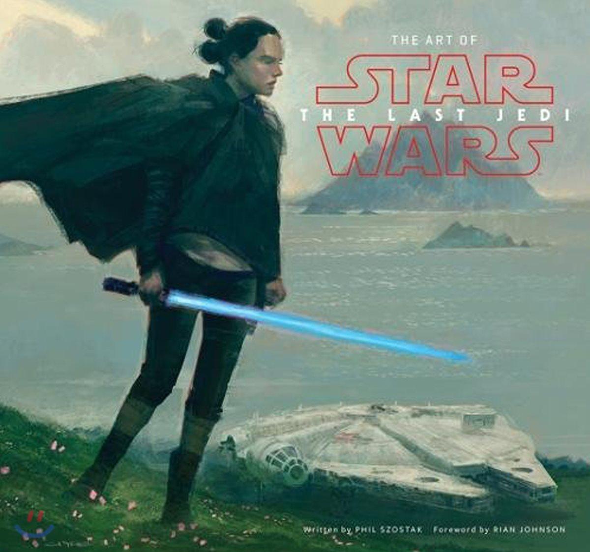 The Art of Star Wars : The Last Jedi : 영화 '스타워즈 : 더 라스트 제다이' 공식 컨셉 아트북