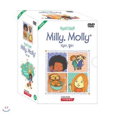 [DVD] Milly, Molly 밀리, 몰리 1집 4종세트