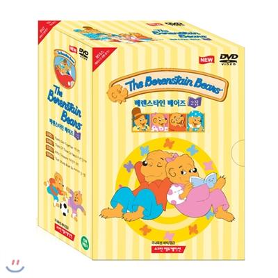 [DVD] The Berenstain Bears 우리는 곰돌이 가족 2집 4종세트