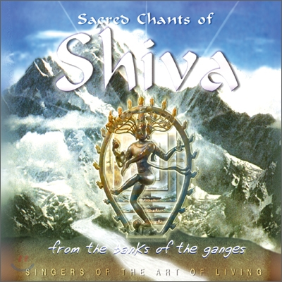 Singers Of The Art Of Living - Sacred Chants Of Shiva: From The Banks Of The Ganges (신성한 시바 찬트 명상음악: 갠지즈 강변에서)